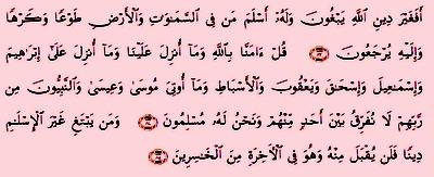 Surat Ali Imran ayat 83-85