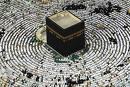 Ka'bah dan shalat jama'ah, lambang persatuan umat.