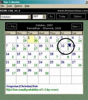 Sebuah kalender digital.