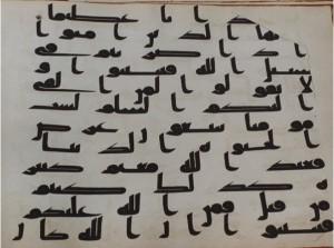 Mushhaf awal Al-Qur'an.