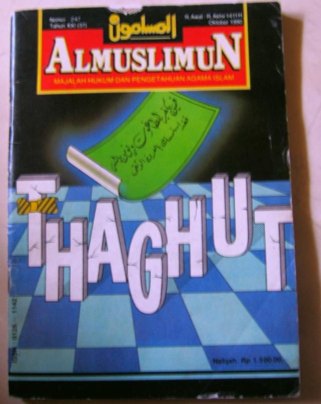 Majalah AlMuslimun, nomor 247, Tahun xxi (37), R. Awal / R. Akhir 1411 H, Oktober 1990