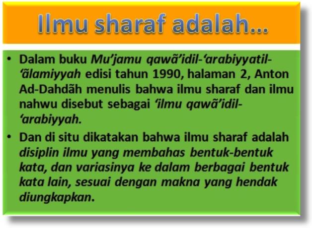 Ilmu Sharaf