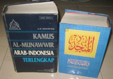Kamus Al-Munawwir4