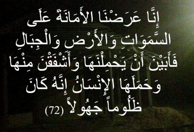 Amanah s Ahzab 72