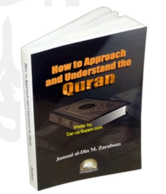 How to apparoach AlQuran