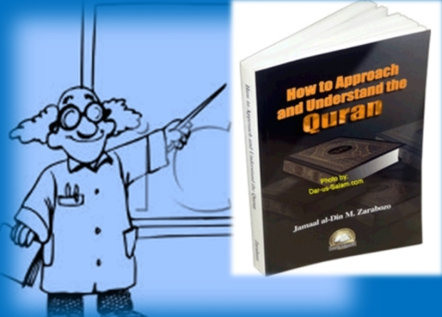 How to apparoach AlQuran4