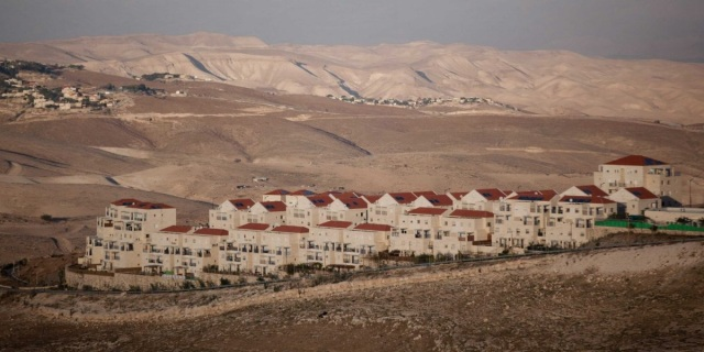 Perumahan Israel