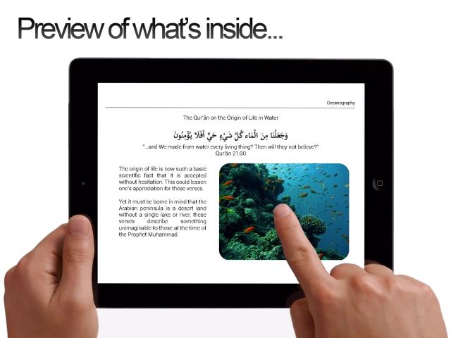 App Quran1