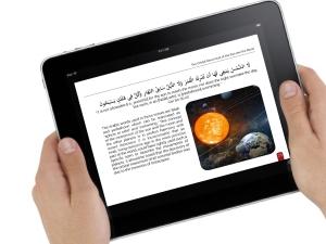 App Quran2