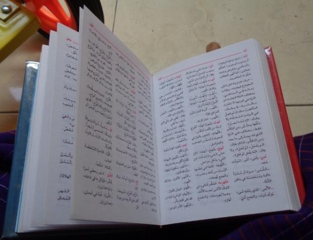 kamus-arab4